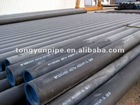 ASTM Schedule 40 Steel Pipe