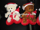 Baby Plush Toy(bear)