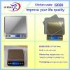 kitchen balance JR I2000 1000g*0.1g