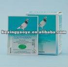 pigeon medicine/ 2% trimethoprim+10% Na-sulfadiazine