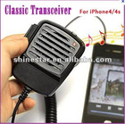 retro anti-radiation radio universal transceiver walkie talkie for moible phone smartphone with DC 2.5MM/3.5MM