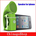 Silicone Horn Stand speaker for iPhone 4 4G