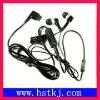 earphone for mobile G600