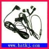 earphone for mobile G600