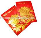 Red Envelopes with Best Luck