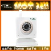 Jrecam P2P IP camera fixed baby monitor