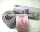 printed ribbed kraft tape