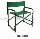 green Portable outdoor chair