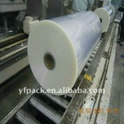 Competitive price 25 micron both side heatsealable transparent BOPP film