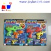 water toy gun set