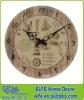 antique wooden sealife wall clock