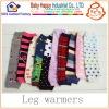 Baby Leggings Pattern