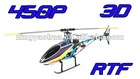 2.4Ghz 450P RTF helicopter with 6-CH remote control RC Helicopter RC hobby