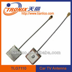 Patch GPS car antenna with amplifier(OEM Factory)
