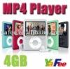Cheap digital MP3 player Music