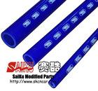 Hotsale Samco Meter straight length