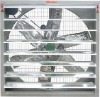 exhaust cooling poultry fan