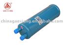 Suction refrigerant accumulator( Refrigerant product,accumulator
