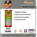 Engine Radiator Coolant