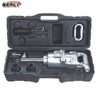 "Bellright 1"" Air Impact Wrench, Air Tool Pneumatic Tools, Tire repair tools"