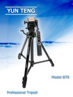 Guaranteed Compatibility Flexible And Adjustable video Camera Tripod / Camera stand