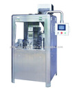NJP-1500 Fully Automatic Capsule Filling Machine