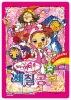 children gift paper puzzle