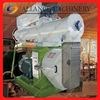 1308 Hot feed pelleting machine for fish