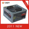 ATX Switching POWER SUPPLY 250W With CE/FCC