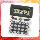 2012 Office Calculator with key-tone for business