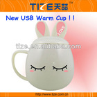 USB powered cup TZ-USB252 Electric heating cup Powered by USB port