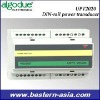 UPT2020 Algodue DIN rail power transducer
