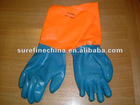 Sea Fish Oil Resistance Gloves