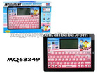 MQ63249 Education toy kids laptop computer learning machine