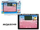 MQ63249 Education toy kids laptop computer learning machine