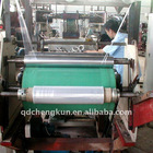 plastic PE/PP film blowing machinery
