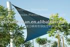 PE. garden shade sail
