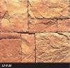 Artificial Wall Stones