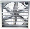 high efficient power saving greenhouse axial fan