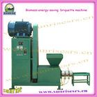 Hot sale In Malaysia sawdust bio briquette machine