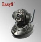 EasyN 186P Economical H.264 IP Camera IR 10m Wireless Wifi 32G SD card alarm snapshot