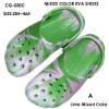 EVA clogs,nurse clog,eva garden shoes,garden clog,eva injection shoes,beach slipper,eva slipper,eva injection shoes,eva sandal