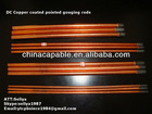 Point 9.5*355mm Copper coated electrode for arc air gouging rod