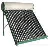 hot water geyser by solar(18tubes 150Litre)