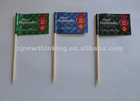 Promotional toothpick paper flag