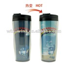 pp double wall mug,double insulated plastic cups,double insulated plastic cups