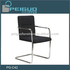 PG-C42 Commercial Furniture Office Chair