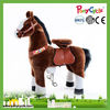 Toy horse that walks