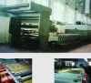 Rotary screen carpet printing machine