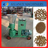 73 Automatic Pet Feeding Machine